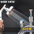 【南紡購物中心】【WIDE VIEW】360度加厚一鍵止水增壓蓮蓬頭蛇管組(CH-SH02-NP)