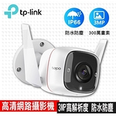 【南紡購物中心】TP-Link Tapo C310 3MP 高解析度 WiFi無線智慧高清網路攝影機 監視器 IP CAM