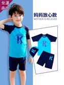 兒童泳衣 男童分體泳褲套裝男孩中大童卡通泳裝小童寶寶游泳褲裝備