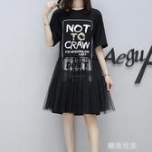 適合胯大腿粗連身裙2020新款夏裝大碼胖mm裙子顯瘦女裝遮肚減齡潮『潮流世家』