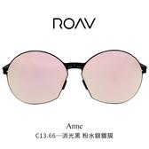 ROAV 太陽眼鏡 Anne (消光黑) 全新OVERSIZE系列 美國 折疊薄鋼墨鏡 水銀 久必大眼鏡