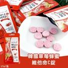 韓國草莓蜂蜜維他命C錠*5包/組