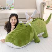 鱷魚公仔大號睡覺抱枕長條枕頭可愛布娃娃玩偶女生日禮物【米蘭街頭】igo