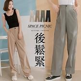 褲子 Space Picnic|單釦後鬆緊薄料直筒長褲(現貨)【C21052022】