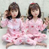 春秋季純棉兒童女童睡衣12長袖3-5周歲15小孩1女孩寶寶家居服套裝【小艾新品】