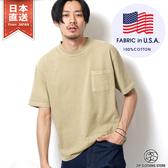 短袖T桖 復古素色口袋T恤 8色