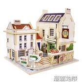 diy小屋手工拼裝建筑模型3D立體木質拼圖兒童小女孩積木益智玩具