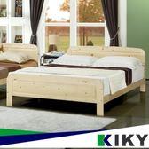 米露白松5尺雙人床(白松木色)