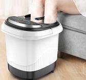 tiamo泡腳桶全自動加熱按摩洗腳盆電動家用恒溫深桶足療機足浴盆 夢藝家