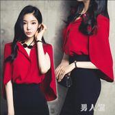 OL洋裝秋季新款名媛職業時尚女修身OL性感包臀兩件套連身裙 FR4478『男人範』
