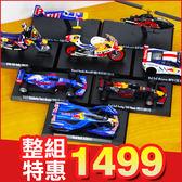《整組》7-11 集點 Red Bull經典 正版 模型 模型車 重機  賽車 飛機 玩具車 D61080