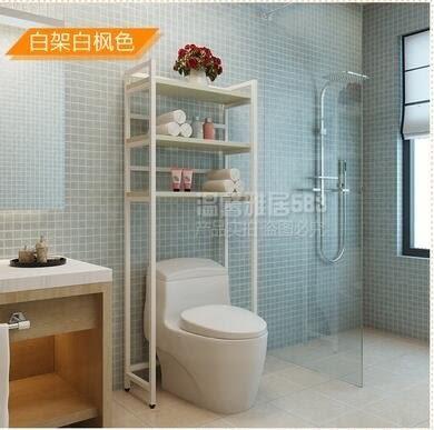居家用品*衛生間置物架馬桶架家庭浴室架洗衣機整理架落地收納架衛浴儲物架(白架白楓)