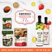 【零廚藝體驗組】CJ bibigo蔘雞湯+炒泡菜+海苔酥+草莓茉莉果醋飲 零廚藝也能搞出一桌菜