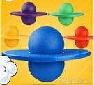 平衡跳跳球 彈力球跳球健身球成人加厚踏板燃脂瘦身球