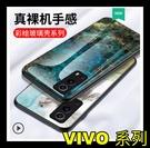 【萌萌噠】VIVO V21 Y72 (5G) 創意簡約大理石紋 裂紋保護殼 全包軟邊 鋼化玻璃背板 手機殼 手機套