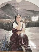 【書寶二手書T2/收藏_YJR】POLY保利_2014/6/3_現當代中國水墨回望三十年