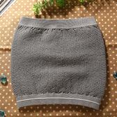 女性無縫貼身腰夾 竹炭纖維 抗菌消臭 現貨 no.780-席艾妮SHIANEY