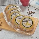 美可法蘭酥夾心餅乾-咖啡風味 22g*25入 (台灣餅乾)