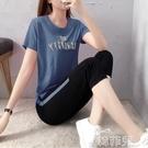 七分褲 春夏季新款韓版短袖七分褲大碼女裝寬鬆時尚休閒運動跑步套裝 韓菲兒