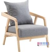 雙人沙發 北歐簡約三人沙發實木布藝小戶型沙發咖啡廳單人雙人客廳小沙發JY【快速出貨】