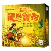 『高雄龐奇桌遊』 龍的寶物 SCHATZ DER DRACHEN 繁體中文版  正版桌上遊戲專賣店