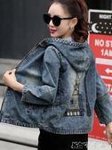 韓版春秋季小香風休閒夾克薄短牛仔外套女厚長袖百搭上衣 卡卡西