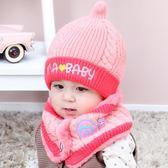 兒童帽 嬰兒帽 冬季加絨韓版子寶寶帽子圍巾套裝 嬰兒毛線帽秋冬保暖帽子【多多鞋包店】pj213