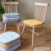 宿舍家用坐墊女座墊軟墊子北歐椅子椅墊四季學生海綿凳子餐椅墊冬  遇見生活