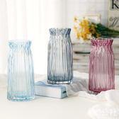 歐式彩色玻璃花瓶客廳餐桌富貴竹干花落地3C公社