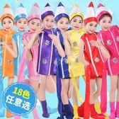 兒童七彩畫筆演出服幼兒園團體舞蹈服鉛筆合唱服小荷風采蠟筆道具 格蘭小舖
