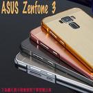 電鍍邊框+鏡面 華碩 ZenFone 3 ZE552KL/ZE520KL/Zoom(ZE553KL)手機殼 保護殼 手機邊框  金屬殼