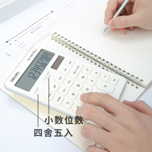 計算器彩色財務會計專用計算機簡約雙電源太陽能12位時尚可貼紙小紅書小數位數 嬡孕哺