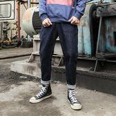 牛仔褲 牛仔褲子男士基礎款韓版青少年潮流寬松小直筒休閑褲子