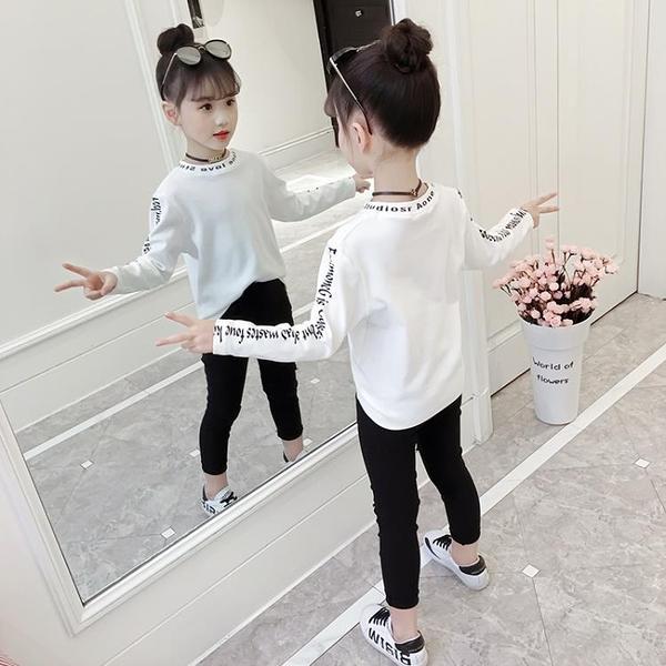 女童長袖t恤秋裝2020新款兒童打底衫韓版白色洋氣6小女孩7上衣8歲 童趣潮品