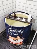 熊五泡澡桶大人折疊浴桶洗澡沐浴桶成人家用浴缸浴盆加CY『新佰數位屋』