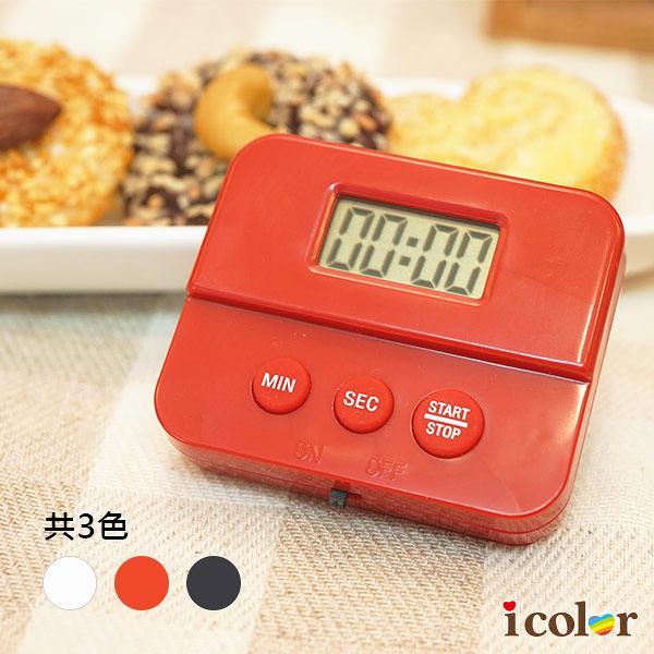 i color Simple廚房計時器