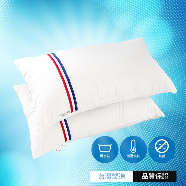 Artis台灣製 - 抗菌可水洗枕(一入) 使用大和SEK抗菌技術/真空壓縮包裝/可拆式內套/不易變形