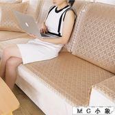 沙發墊涼席墊子防滑坐墊