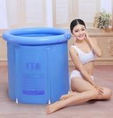 水美顏折疊浴桶 加厚成人浴盆塑膠兒童沐浴桶 充氣浴缸泡澡桶雙人    DF 玫瑰女孩