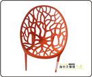 {{ 海中天休閒傢俱廣場 }} F43 摩登時尚 餐椅系列  GM-7078 安德烈造型洞洞椅(橘)