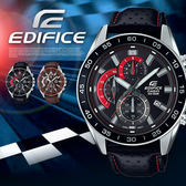 EDIFICE 帥氣魅力時尚腕錶 EFV-550L-1A EFV-550L-1AVUDF