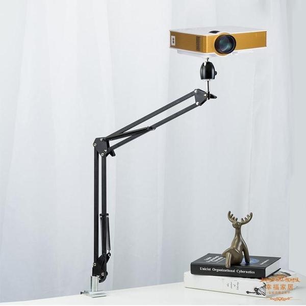 投影儀支架 投免打孔桌面床頭家微型投影機床上投天花板多功能伸縮架子通用6mm支架T