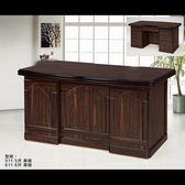 【石川傢居】YU-346-2 (511) 黑檀5尺辦公桌 (不含其他商品) 台北到高雄滿三千搭配車趟免運