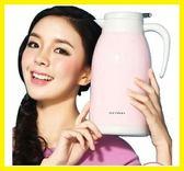 保溫水壺保溫壺家用熱水壺大容量保溫瓶戶外熱水瓶暖水壺logo