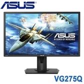 【福利品】ASUS 華碩 VG275Q 27型 電競螢幕 1ms反應 雙HDMI 內建喇叭 低藍光 不閃屏 三年保