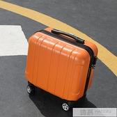 小行李箱女18寸輕便迷你可登機航空箱男拉桿旅行箱學生密碼皮箱子 夏季新品