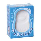PUKU藍色企鵝 造型嬰兒香皂-100g