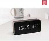 創意LED鬧鐘座鐘靜音夜光電子鐘時鐘