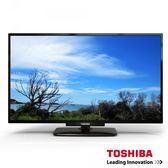 TOSHIBA東芝 32吋液晶顯示器+視訊盒 32P2650VS / T2016A ★獨家i-Colour 6原色色彩管理