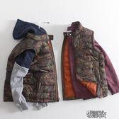 休閒羽絨馬甲 男標準版型立領短款戶外外套